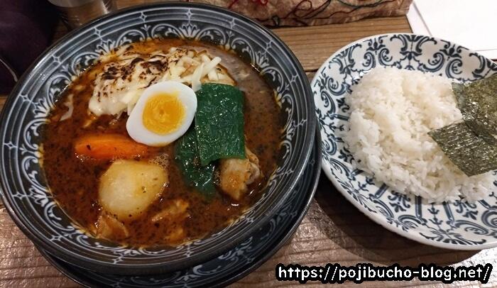 らっきょ札幌エスタ店の道産チキンスープカレーとライスの画像
