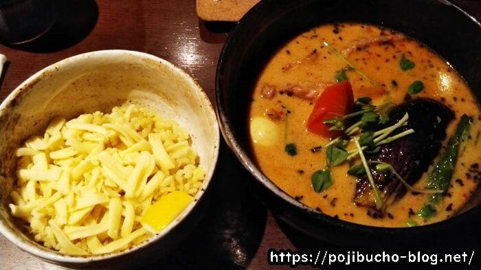 イエロー(豊水すすきの)のせせりの生姜焼きカリーとライスの画像