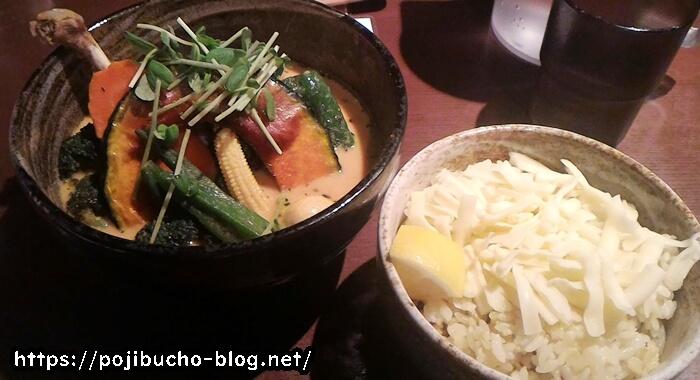 イエロー(豊水すすきの)のチキン野菜カリーとライスの画像