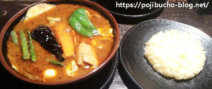 ラマイ本店のスープカレーのポークのスープ大盛りで辛さ7番の画像