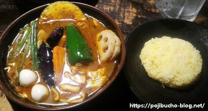 ラマイ本店のスープカレーのポークの辛さ6番の画像