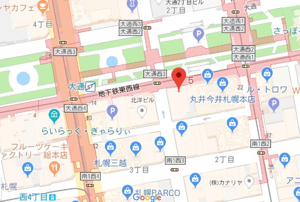 札幌中央クリニックのアクセスマップ
