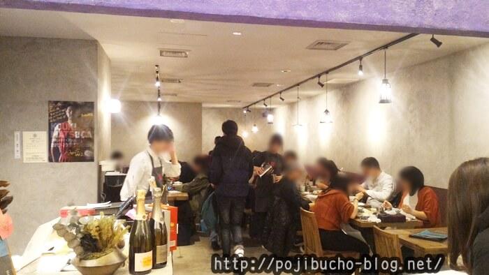 らっきょ札幌エスタ店の店内と座席の画像