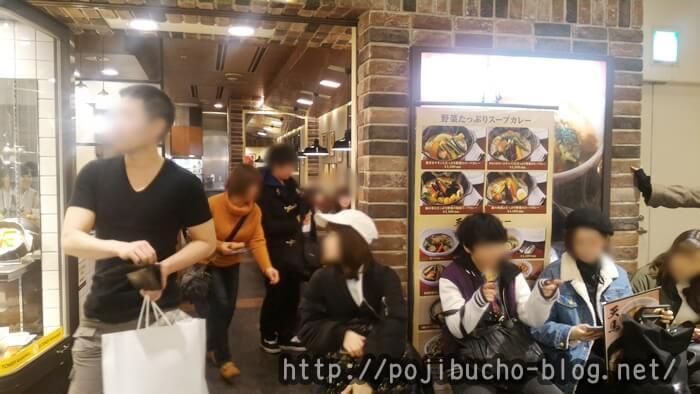 天満 札幌ステラプレイス店が混雑している様子の画像