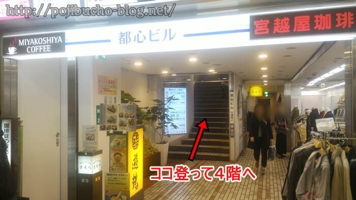 大通駅19番で出口から札幌中央クリニックまでつながっている階段の説明画像