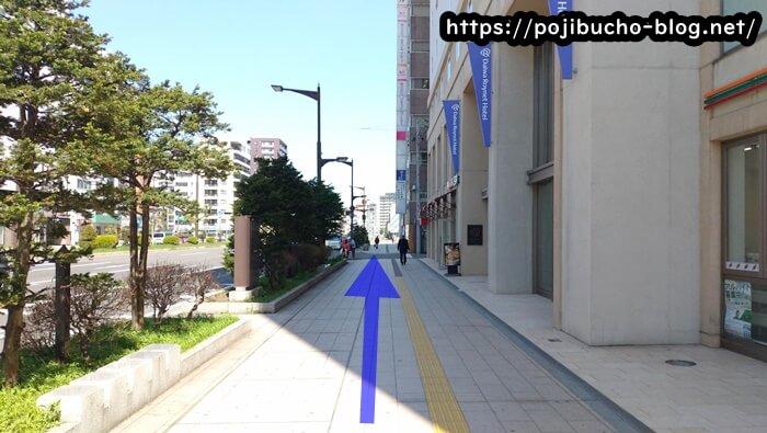 カオスヘブンへ行く歩道の画像
