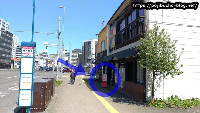 カオスヘブン前の歩道と看板の画像