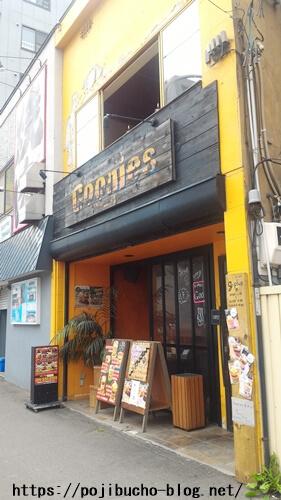 グーニーズのお店の前