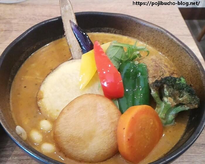 サムライ吉祥寺のスープカレー接写