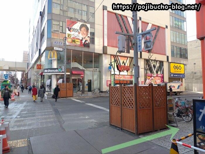 ダイソーと横断歩道の画像