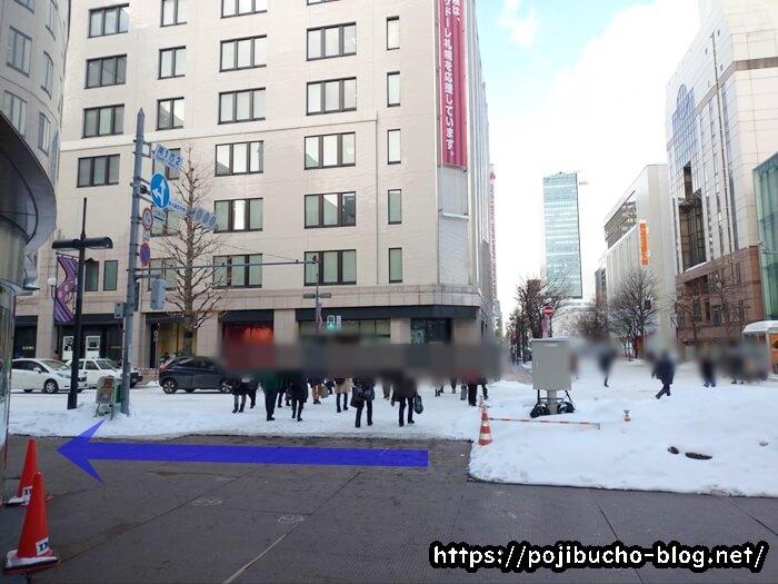 大通駅の36番出口をでて左に行くと見える横断歩道の画像