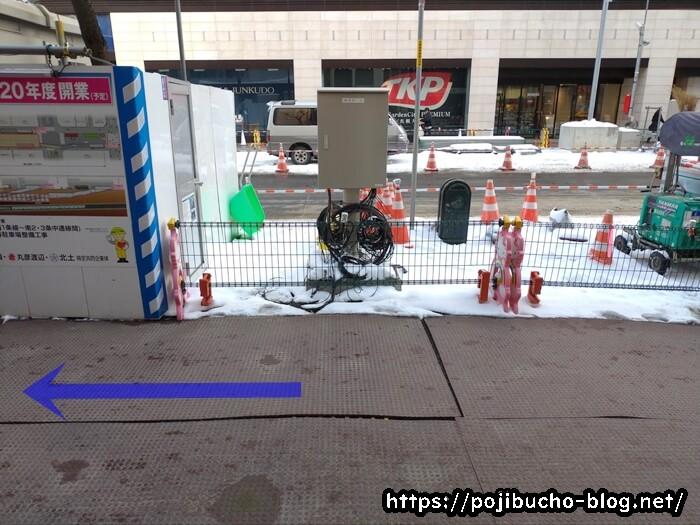 大通駅の36番出口から外にでた正面の画像