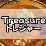 札幌のスープカレー・トレジャー