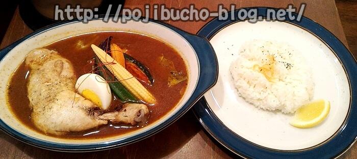 札幌スープカレーZORAのカレーとライス