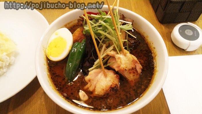 suage2のパリパリ知床鶏と野菜カレーの画像