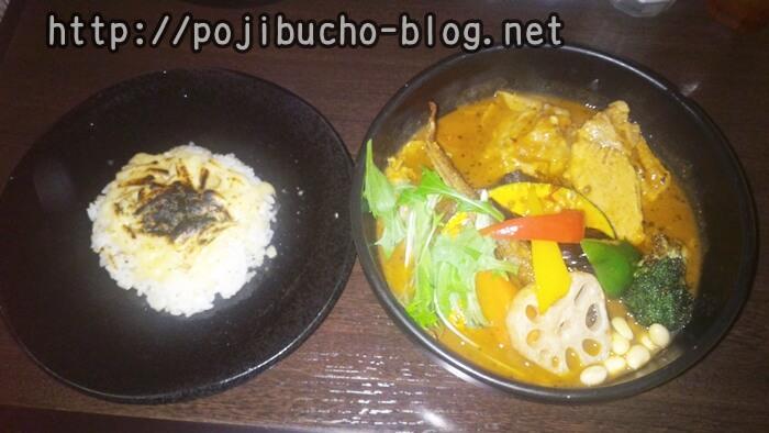 SAMURAI(サムライ)のチキンと一日分の野菜20品目のスープカレーと焦がしチーズ