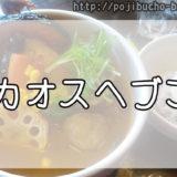 カオスヘブン 札幌店