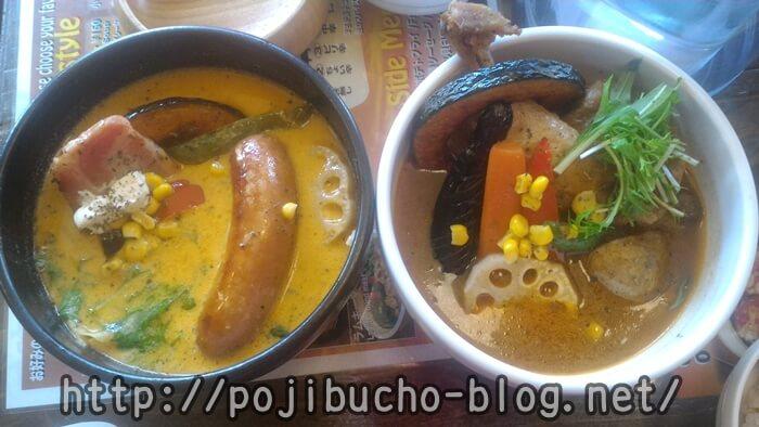 カオスヘブンのオリジナルスープとミルクスタイルスープの比較画像