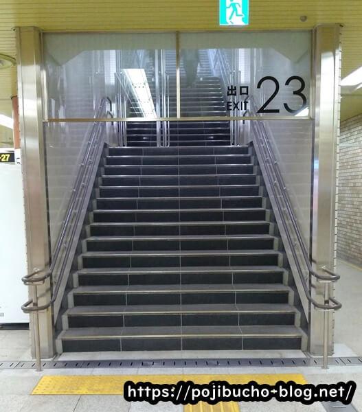 kanako(カナコ)のスープカレー屋さんの最寄り駅の大通駅23番出口の画像