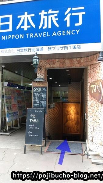 ターラの入口前の階段の画像