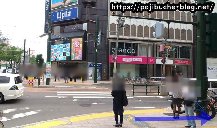 ターラの手前の横断歩道の画像
