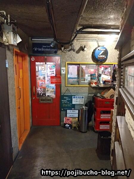 ベンベラネットワークカンパニーの入口の画像