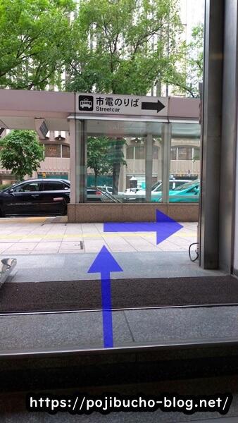 大通駅の10番出口を地上へでた正面の画像