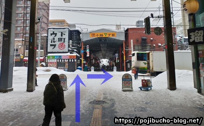 狸小路7丁目の画像