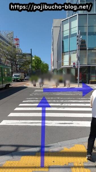 ポールタウンから地上へ出た目の前の横断歩道の画像