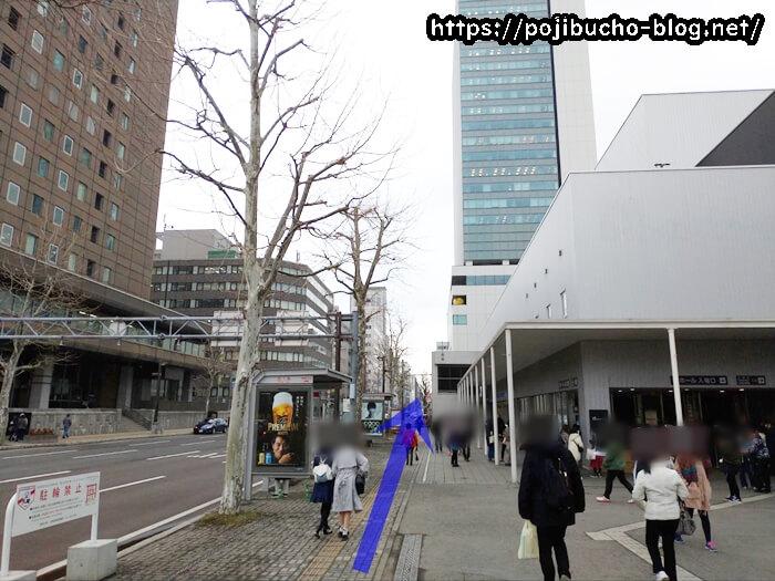 大通駅の31番出口からでて直進