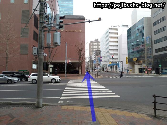 札幌駅の22番出口をでて左に曲がり直進
