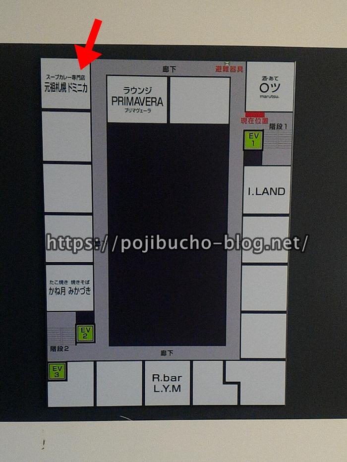 Nグランデビルの4階のマップの画像