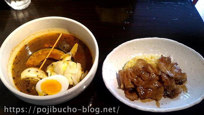 スープカリー専門店 元祖 札幌ドミニカ 総本店の黄スープのトントロの辛さ4番の画像