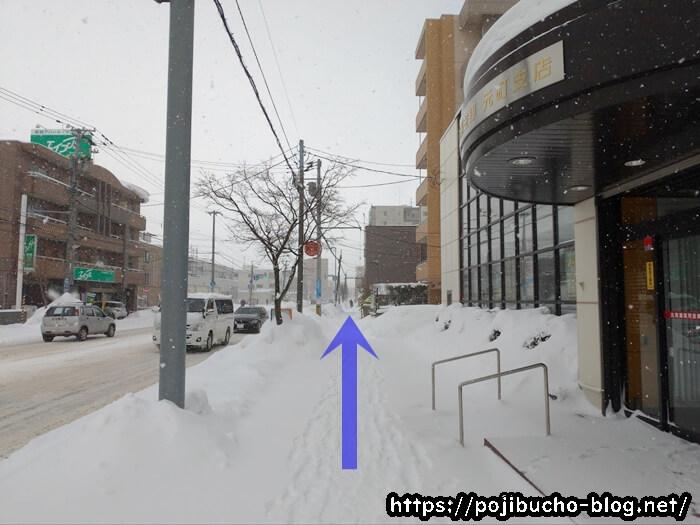 アジャンタ総本店へ向かう道の画像