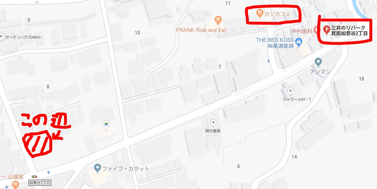 カジカフェの近くの駐車場の案内図
