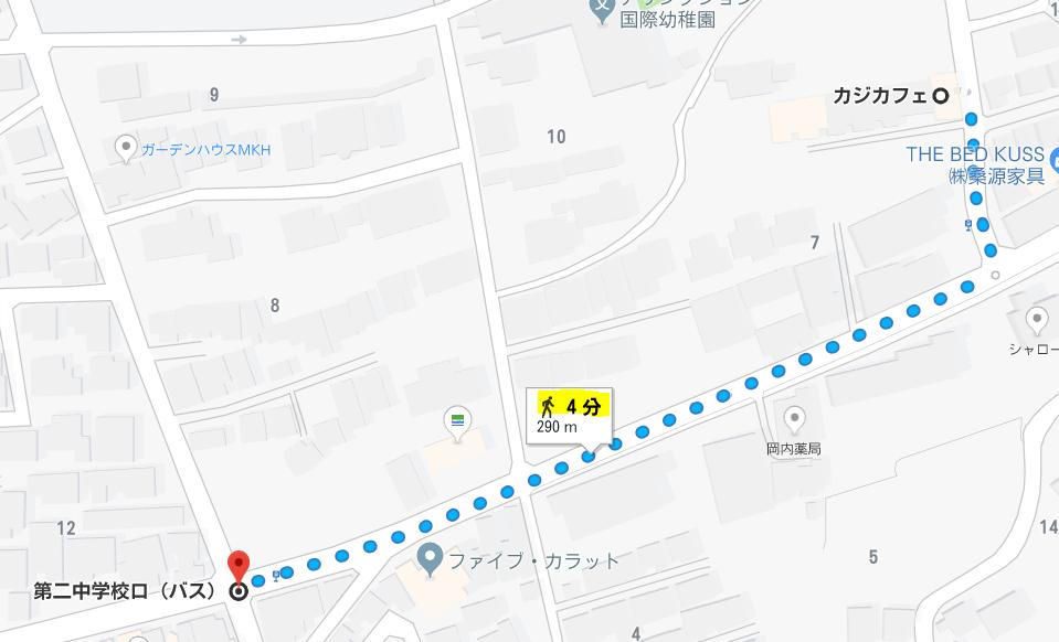 CAZICAFEへバスで行くための地図