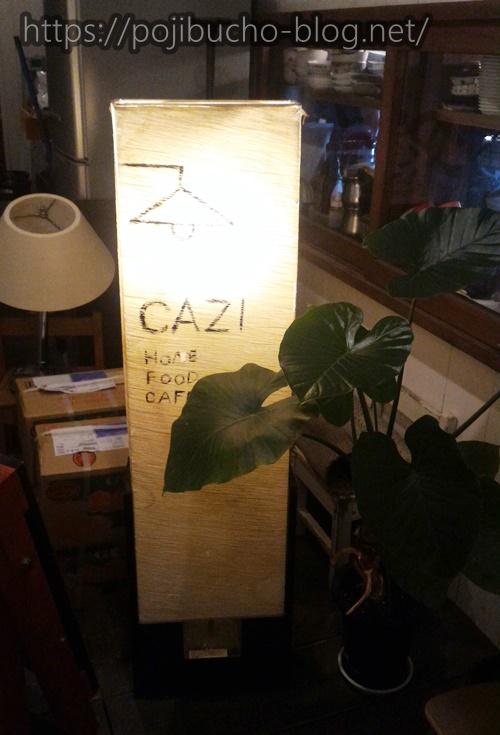 CAZICAFEの看板・喫煙所