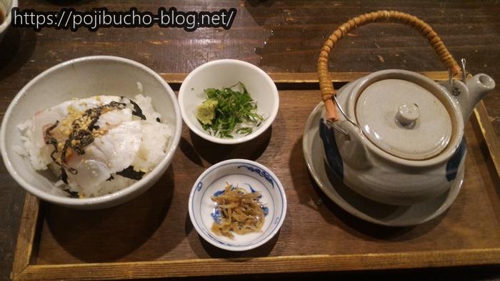 CAZICAFE(箕面)のタイ茶漬け