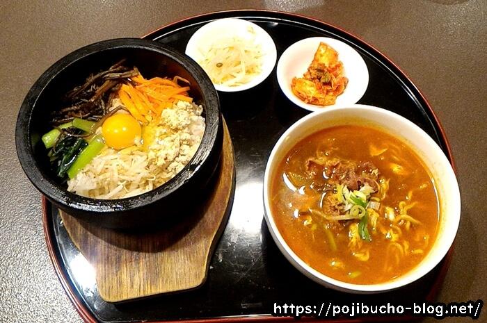 韓国料理専門店 こちゅのランチセットメニューのミニ石焼ビビンバとミニユッケジャン麺のセットの画像