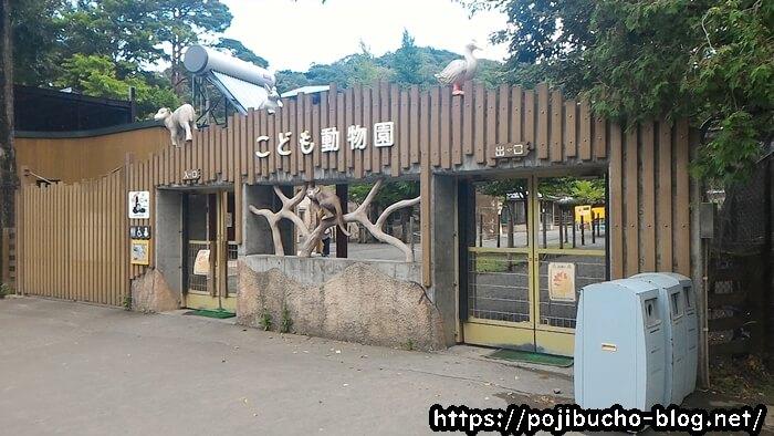 円山動物園のこども動物園の画像