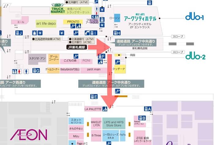 JR新札幌駅の改札を出る