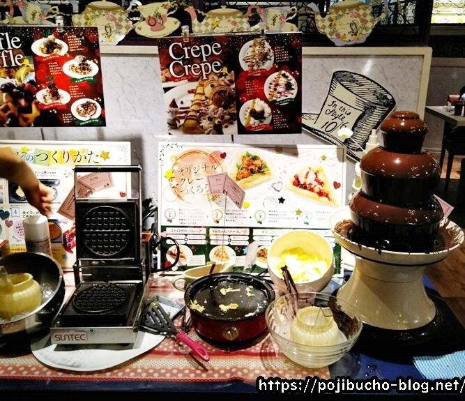 アリスのチョコレートフォンデュ