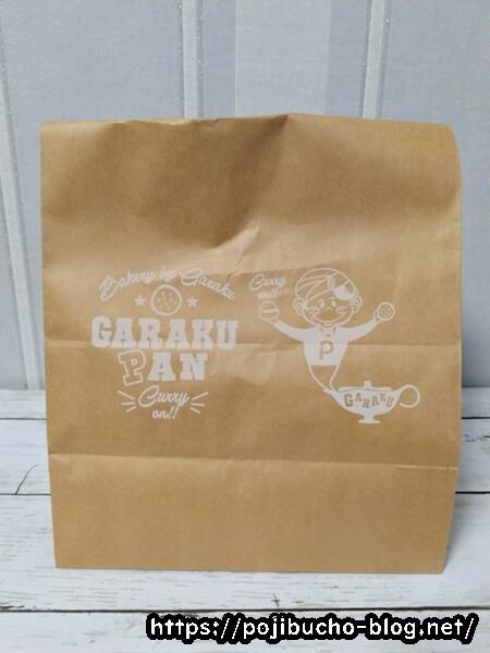 フォンテーヌ本店のガラクパンの袋