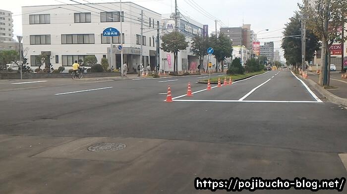 道路の復旧作業が完了