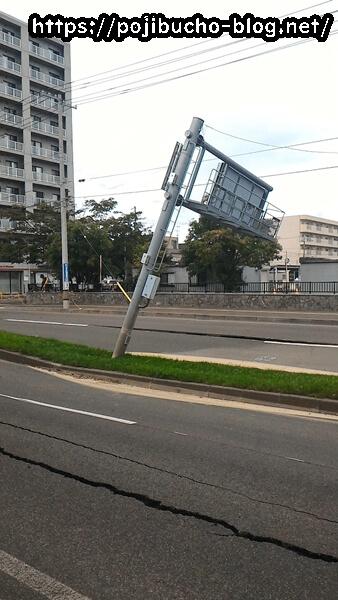 地震で標識が倒れそう