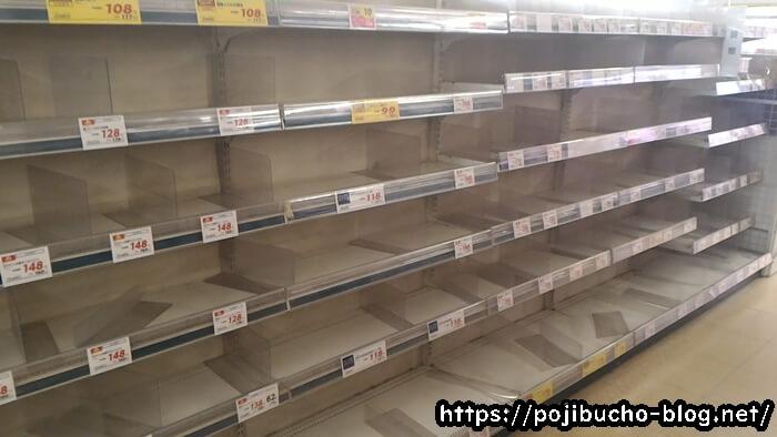地震時のスーパーの棚