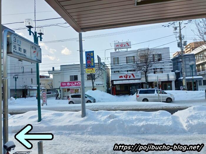 元町駅の3番出口