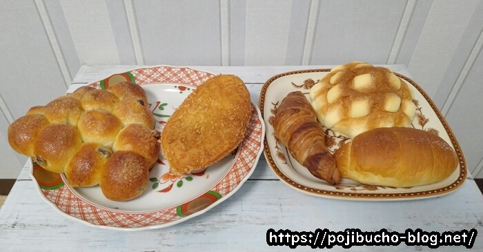 ホルンのパン