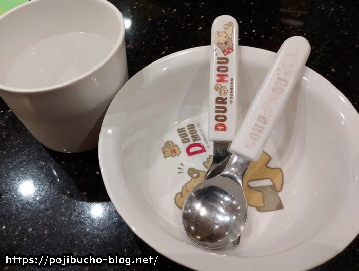 函太郎の子供用皿