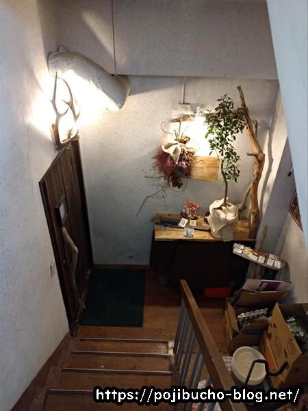 サボイの階段